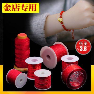 72号手工玉线编织绳子中国结材料吊坠挂绳脚链红绳项链手链