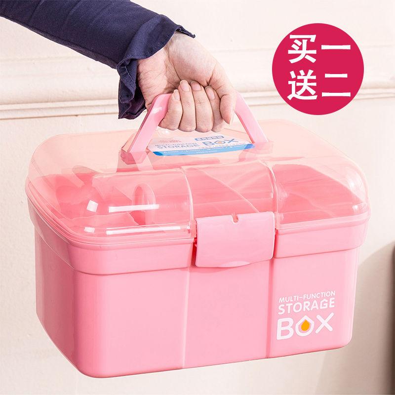 医药箱家用大号药品收纳盒便携手提急救药箱家庭装医疗医用大容量