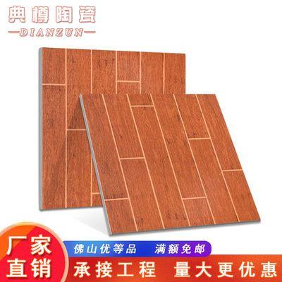 地板砖瓷砖600x600仿古砖客厅卧室防滑耐磨木纹地砖仿木纹板磁砖