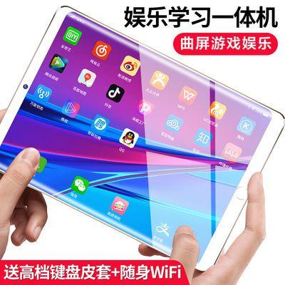超薄全新平板电脑10.1寸wifi上网4G全网通话游戏智能高清大屏安卓