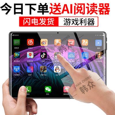 新款超薄平板电脑学习机上网通话王者手机大屏双卡双待送阅读器