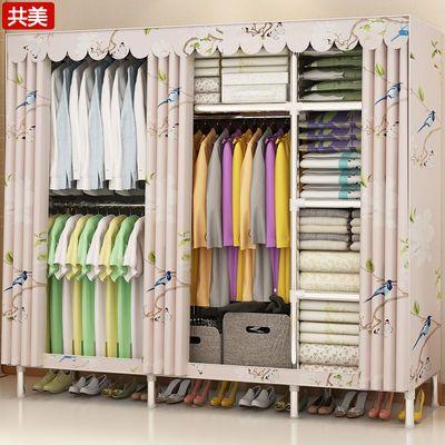 衣柜简易布衣柜收纳柜子家用单人衣橱组装挂宿舍出租房用现代简约