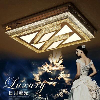 欧式客厅灯主卧室灯现代简约餐厅灯家用大气led吸顶水晶灯具套餐