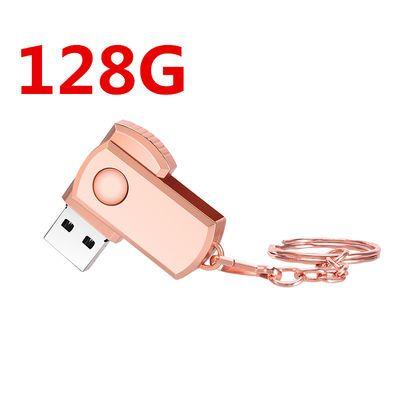 U盘128G金属旋转商务学生车载优盘手机电脑通用大容量64gU盘