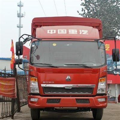 中国重汽豪沃轻卡原厂配件豪沃轻卡自喷漆悍将统帅手喷漆原厂漆