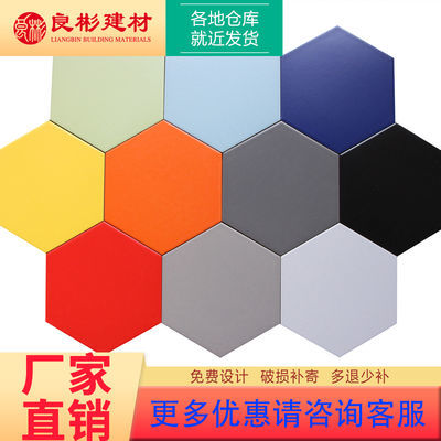 厨房卫生间瓷墙砖200x230六角砖浴室地砖防滑耐磨纯色阳台地板砖
