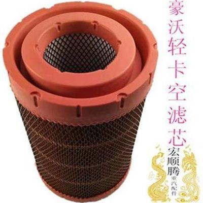 中国重汽豪沃轻卡专用空气滤芯HOWO轻卡空滤总成原厂配件2030