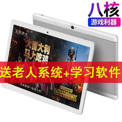 捷康达多功能智能平板电脑安卓系统老年人看戏机wifi小电视12寸