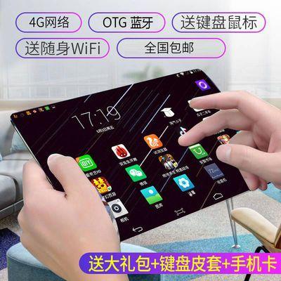 超薄安卓智能平板电脑手机高清双卡4G全网通话wifi学习游戏机12