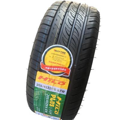 全新19年正品205/45ZR16 轮胎静音媲美米其林 质保三年6万公里
