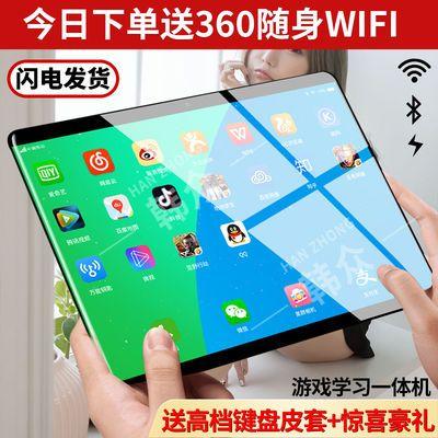 新款超薄安卓智能游戏学习平板电脑高清双卡双待4G通话王者