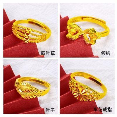 【买一得二】时尚简约百搭礼品戒指女创意戒指情人节送礼盒包装