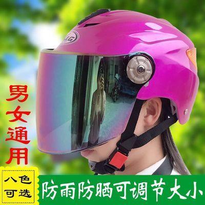 头盔电动夏季