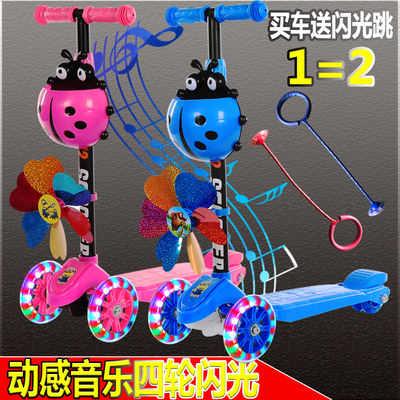 滑板车儿童带闪光音乐滑板车三轮童车滑行车2-3-4-6岁宝宝滑滑车