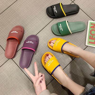 【防臭 防滑】凉拖鞋女夏ins外穿学生韩版网红新款厚底男家用防滑