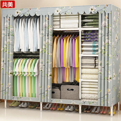 共美简易衣柜钢管布衣柜衣橱双人大号组装高档牢固衣柜储物收纳柜