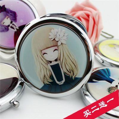 传奇今生小镜子红樱桃迷你便携随身携带化妆镜翻盖式双面折叠镜子