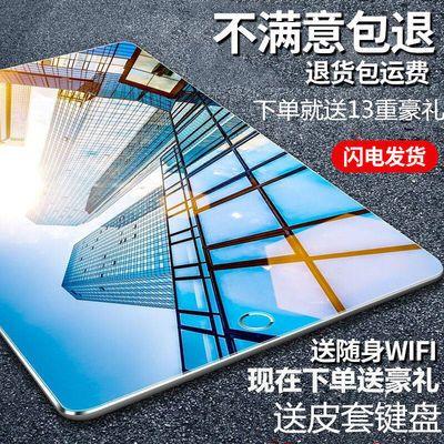 2019超薄10.1寸平板电脑wifi上网4G通话智能游戏高清大屏安卓手机