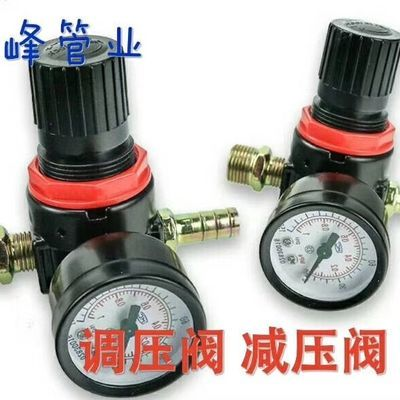 气动货车刹车淋水器配件AR2000减压阀气泵调压阀气体淋水表气压表