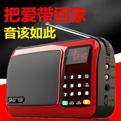 先科迷你音响便携式插卡音箱收音机老人唱戏评书机儿童国学听读机