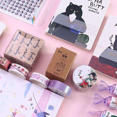 创意文具惊喜盒日常学习用品笔袋中性笔手账本套装贴纸胶带