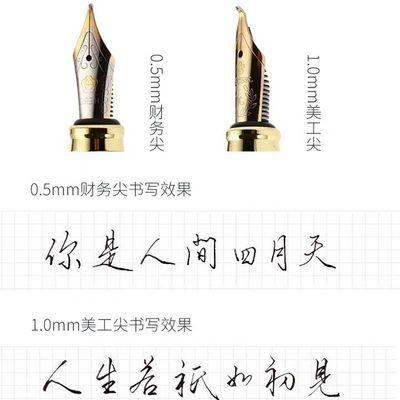 永生钢笔学生钢笔直尖书法笔弯尖成人办公练字用全金属材质墨水笔