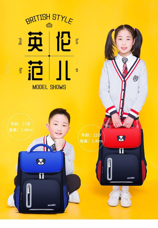 书包女小学生英伦书包1-2-3-4-5-6年级学生书包男幼儿园儿童书包