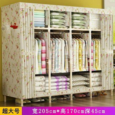 【超大号2.05米】加粗实木简易衣柜牛津布衣橱家用加固储物收纳柜