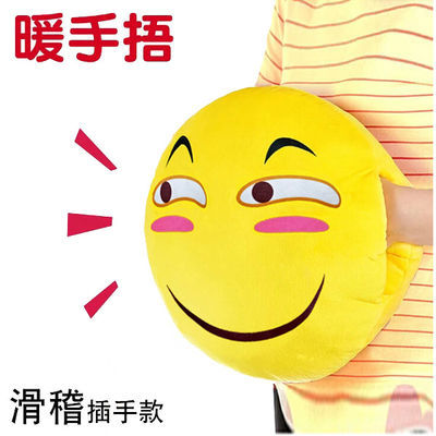 动漫周边滑稽脸抱枕害怕微笑脸表情包抱枕靠垫可插手暖手捂送礼物