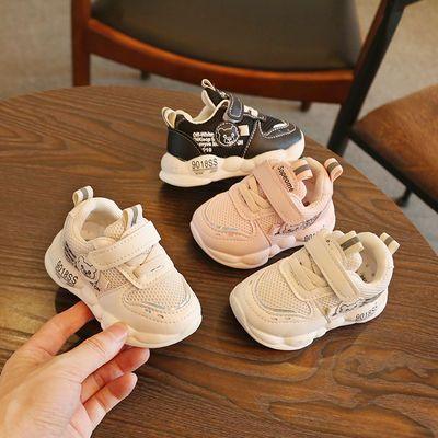 0-2岁男女宝宝软底学步鞋秋款网鞋透气运动鞋小童单鞋婴幼儿鞋子