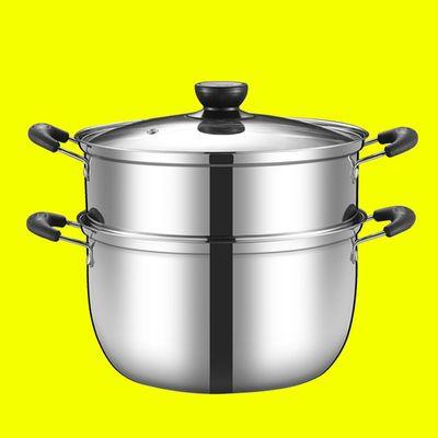 不锈钢加厚汤锅不粘锅小炖锅煲汤锅具家用煮粥实用火锅燃气电磁炉