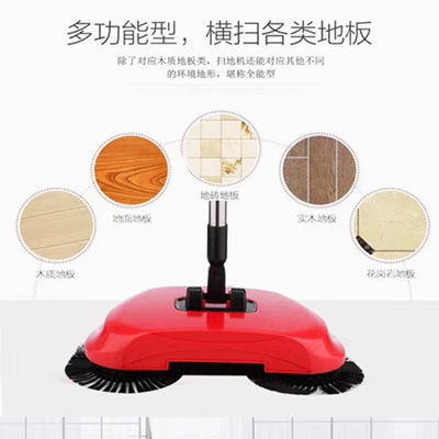 手推式吸尘器  手推式扫地机 扫拖二和一 不插电扫地机  扫地神器