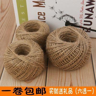 黄麻线细麻绳绳粗捆绑绳手工编织文档袋布艺吊牌绳子装饰材料