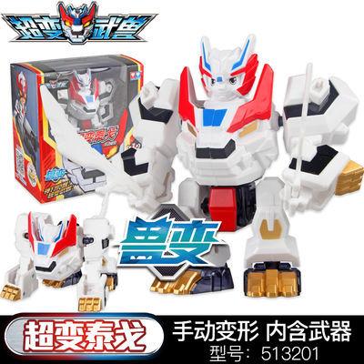 奥迪双钻超变武兽泰戈卓锋猛奇手动变形金刚机器人儿童玩具男孩