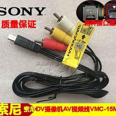 索尼相机视频线SONY VMC-15MR2 AV线索尼摄像机MULTI AV线
