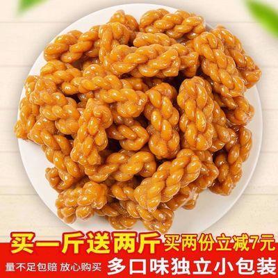 【香酥脆】网红咸甜小麻花独立小包装零食糕点心零食特色甜点