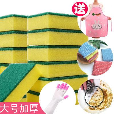 【加大加厚长11厘米】百洁布海绵加洗碗刷锅海绵海绵刷抹布