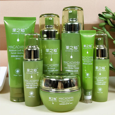 正品坚果护肤品水乳学生化妆品套装正品补水控油植物女士收缩毛孔