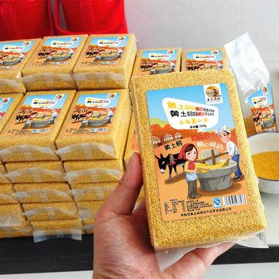 黄土妈妈新米陕北米脂小米2斤/5斤真空米砖 农家自产黄小米小黄米