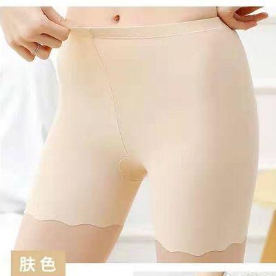 冰丝无痕防走光安全裤女夏加肥加大码胖mm200斤三分打底裤保险裤
