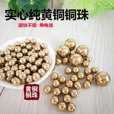 实心铜珠铜球1 2 2.5 6.35 7 8 10 12精密纯铜15mm实心黄铜导电