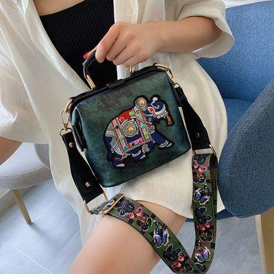 【新加坡】异国吉象刺绣包包女2020新款手提单肩包女包包斜挎包女