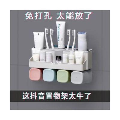 抖音热门同款牙刷置物架卫生间用品用具日常用品家用小东西免打孔