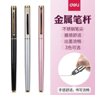 得力S681金属杆0.38mm墨水笔儿童钢笔中小学生硬笔书法练字钢笔