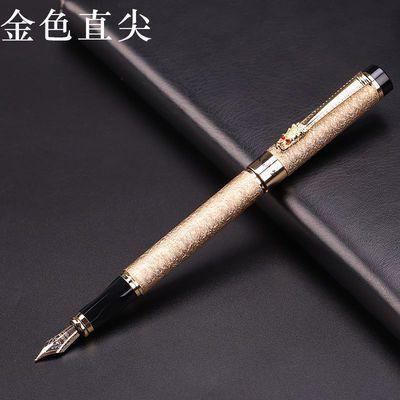 英雄旗下永生龙头钢笔小学生练字金属刚笔套装成人书法墨水笔男女