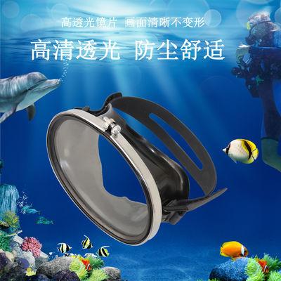高清防水游泳眼镜男士成人潜水镜捕鱼深水专业深潜呼吸器潜水装备