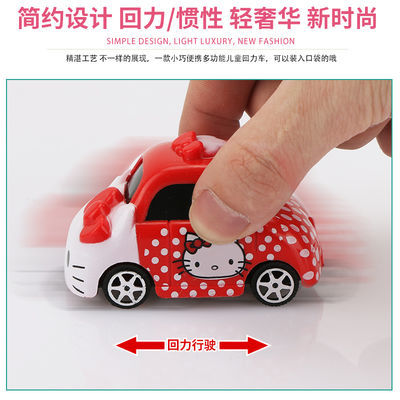 儿童玩具小汽车男孩小玩具零售创意个性回力汽车六一小学生奖品