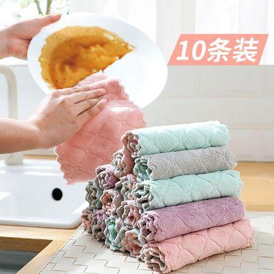 超值3/20条不沾油洗碗布厨房清洁珊瑚绒百洁布刷碗玻璃抹布擦手巾【2月29日发完】