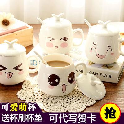 特美刻陶瓷杯带盖勺创意马克杯咖啡杯办公室茶水杯子我佛瓷杯定制