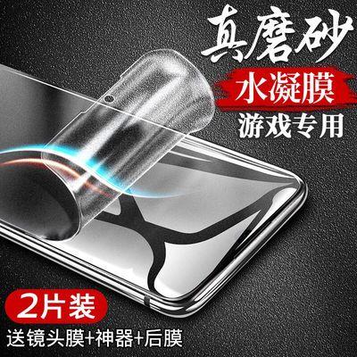 华为p30钢化膜p30pro磨砂水凝膜全屏覆盖曲面热弯p30por手机膜